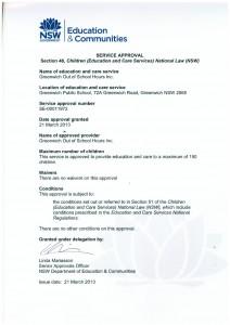 Service Approval 2014